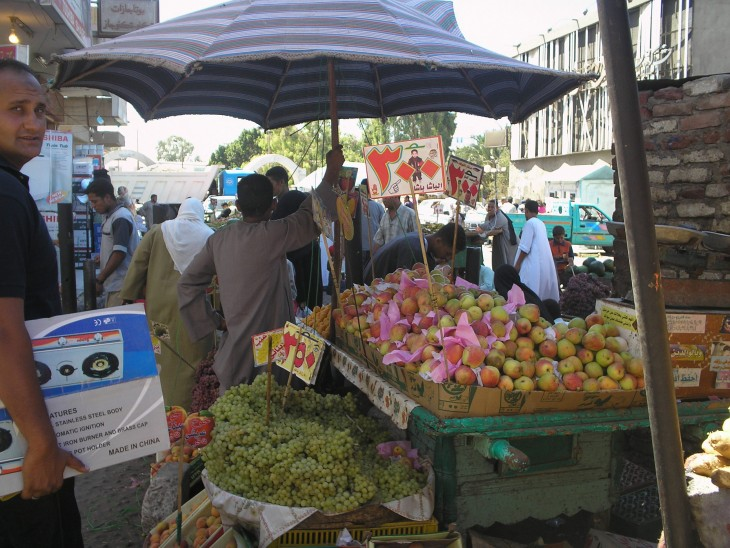 Hurghadas Market Place