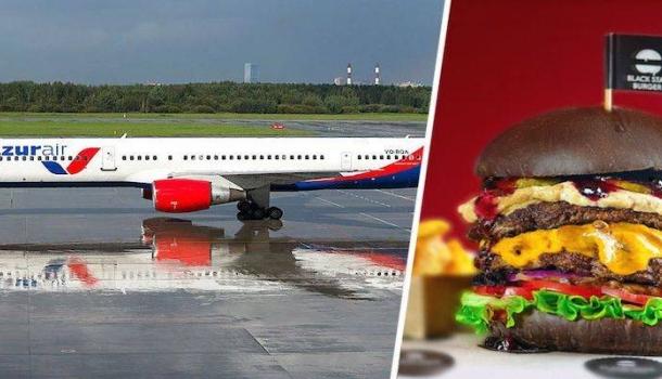 Туристов на рейсах AZUR air будут кормить бургерами и роллами