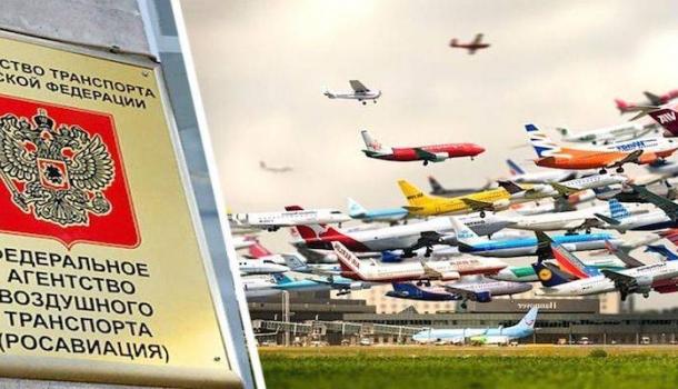 Туризм замер в ожидании огромного числа рейсов на курорты