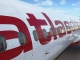Туристы переживают из-за возврата денег за неиспользованные билеты Atlasglobal