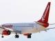 Nürnberg: Der Club fliegt mit Corendon Airlines