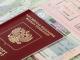 Эксперт: для шенгенской визы могут потребовать тест на коронавирус