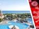 Турция вводит сертификаты безопасности для туристов, отелей и достопримечательностей