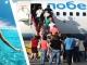 В 3 раза дешевле: Победа возобновляет продажи авиабилетов в города и курорты России на лето - всего