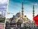 Турция: Radisson открывает 2 новых отеля в историческом центре Стамбула