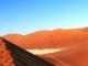 Namibia: Weite, Wildnis, Wüsten … endlose Freiheit fühlen