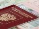 Генконсул Греции прокомментировал информацию по оформлению виз россиянам