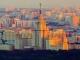 Tag der Raumfahrt - Moskau individuell entdecken